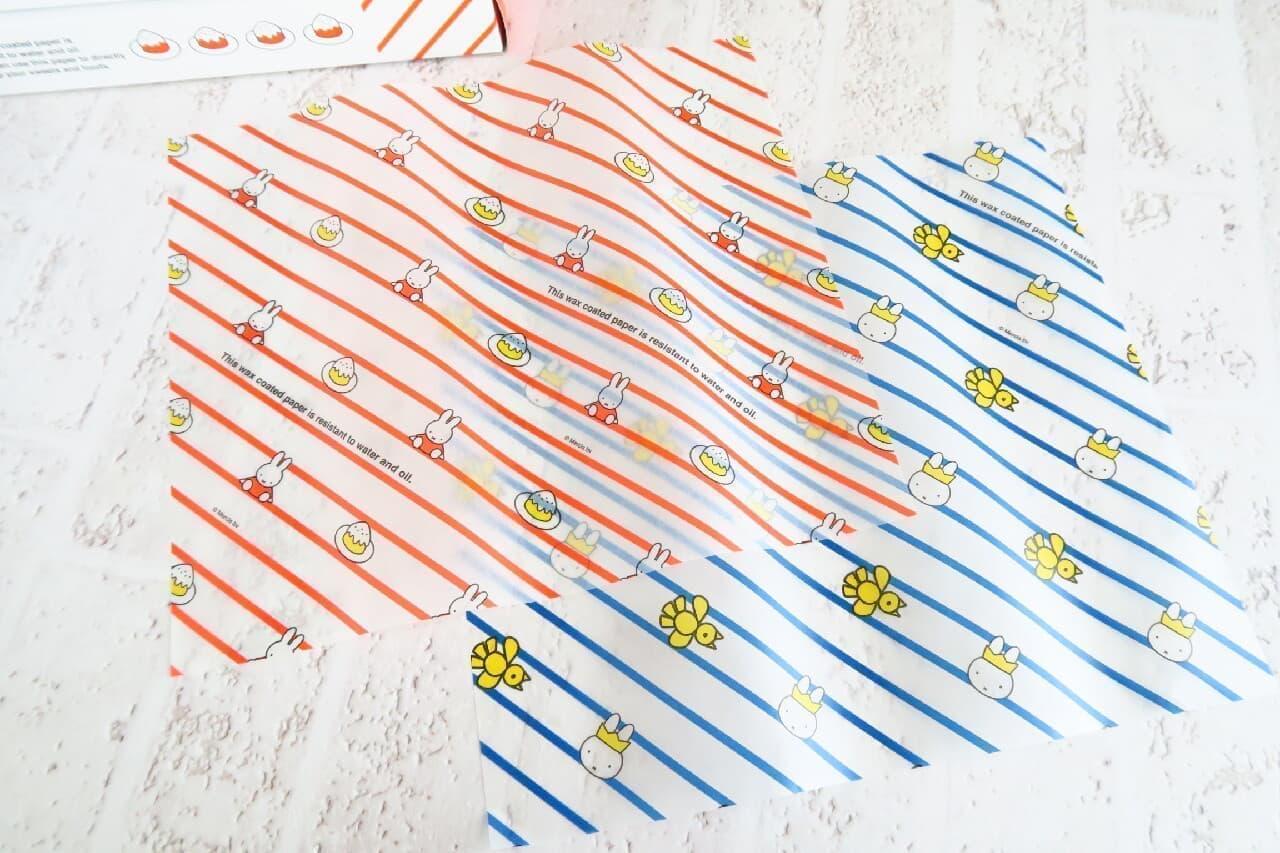 【100均】ミッフィーのワックスペーパー3種 -- 食品のラッピング・敷き紙に