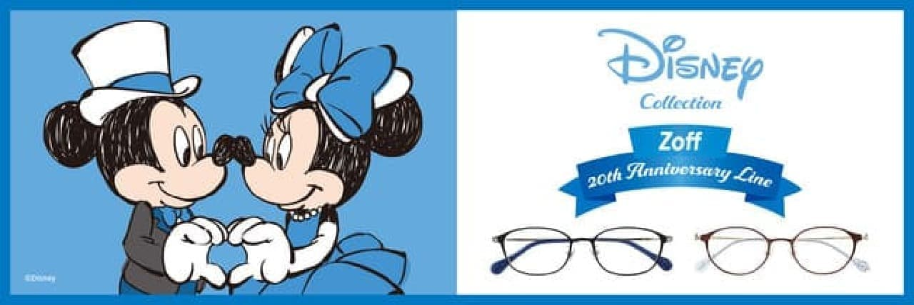 Zoff20周年記念モデルがディズニーコレクションから -- ミッキー&ミニーがドレスアップ