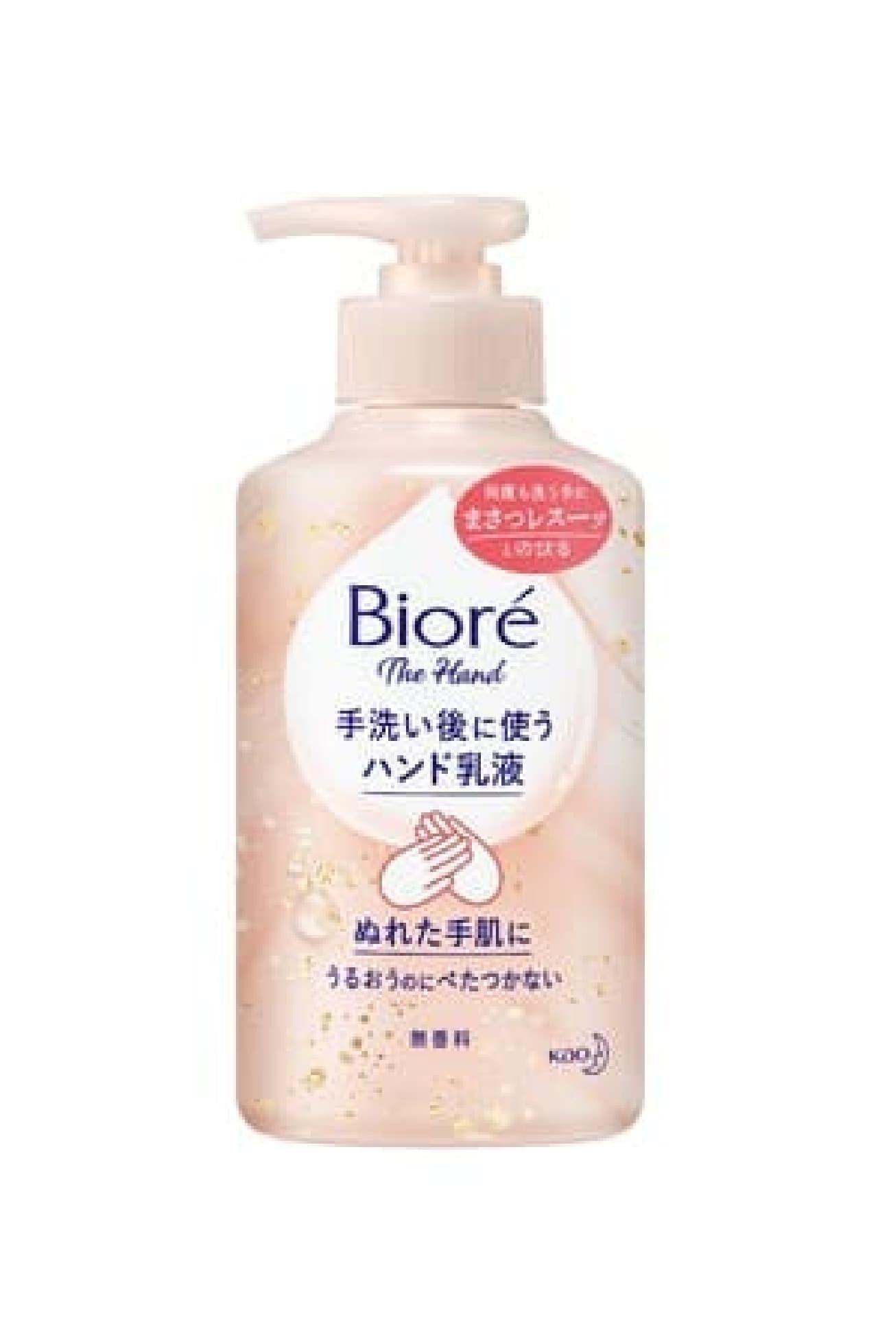 「ビオレガード 薬用泡で出る消毒液」登場 -- 泡ハンドソープ・ハンド乳液の新商品も