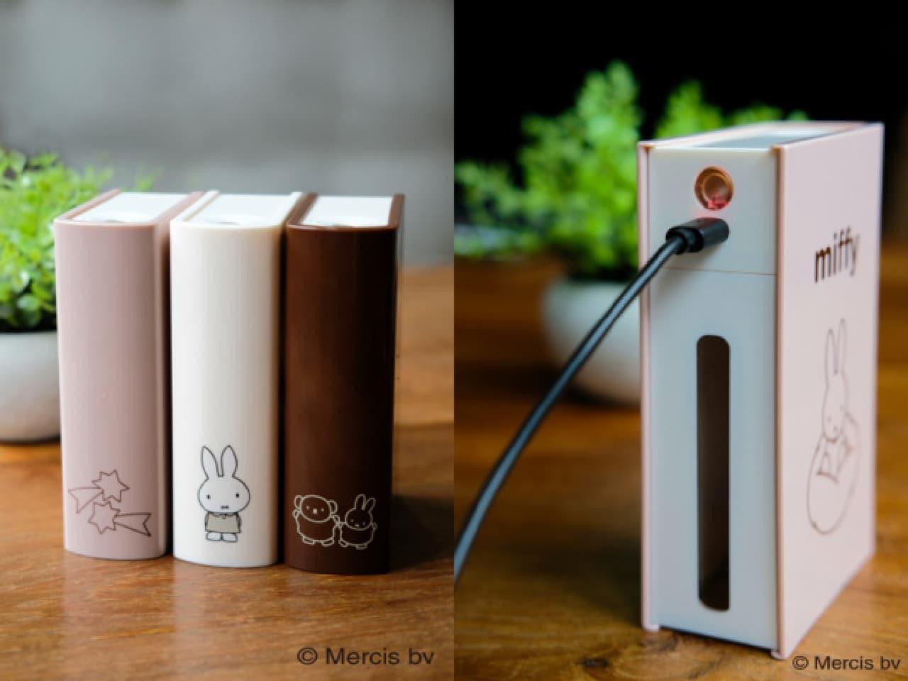 ミッフィーの卓上加湿器発売 -- コンパクトなタンブラー型&本型