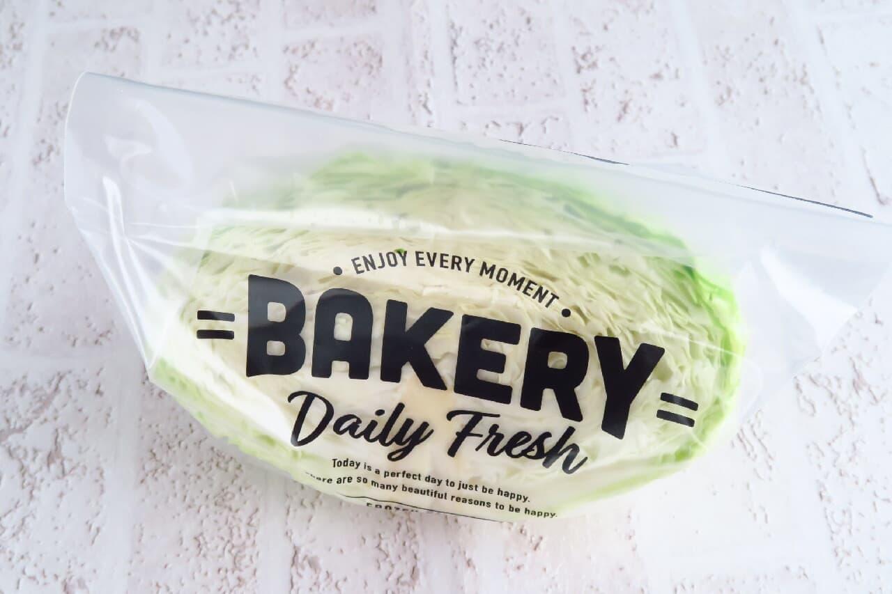 100均フリーザーバッグ食パン用 -- 山型食パン・野菜など保存しやすい底マチ付き