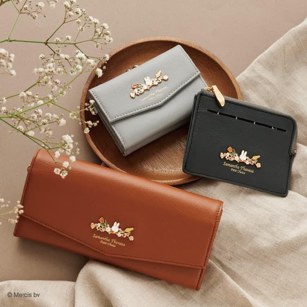 サマンサタバサプチチョイス×ミッフィーのコレクション -- 財布小物・iPhoneケースなど
