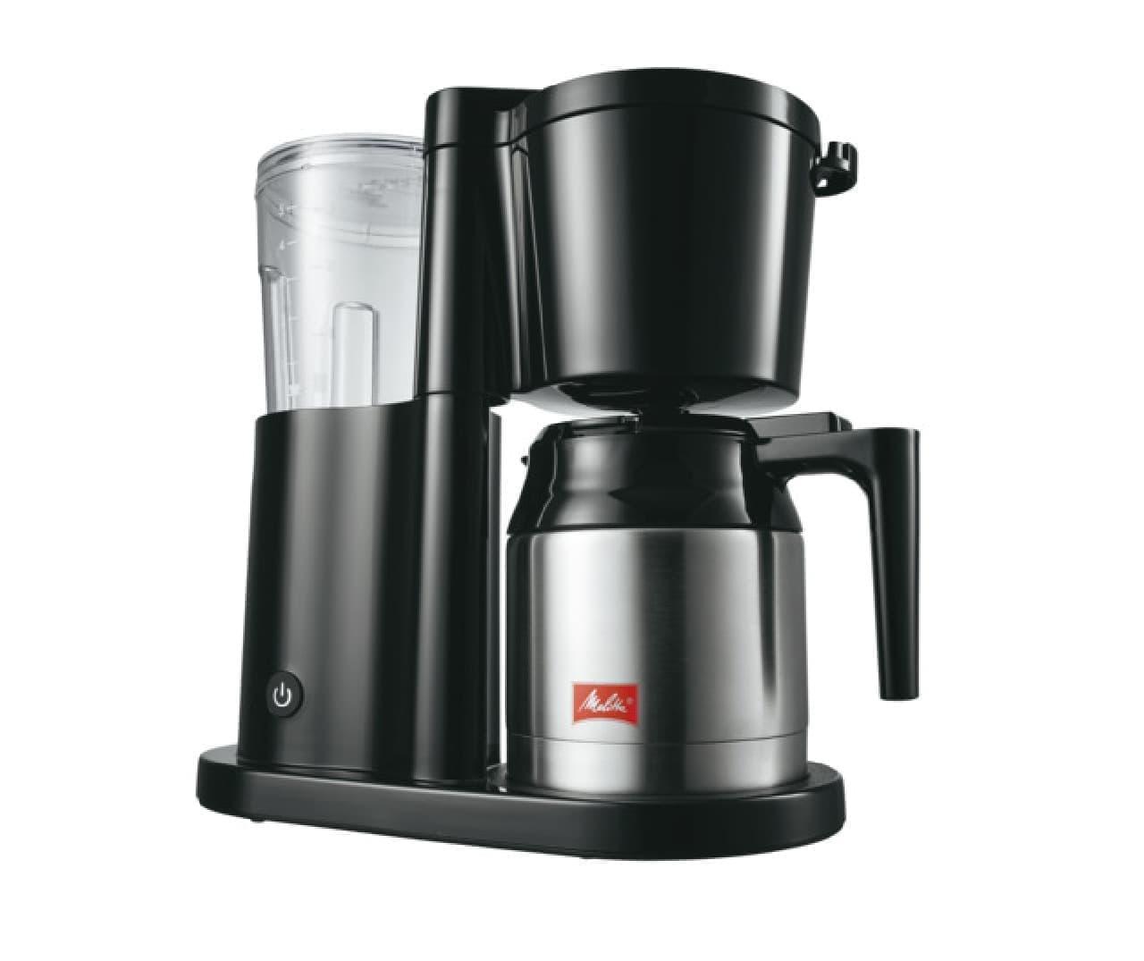 メリタ最新コーヒーメーカー「メリタ オルフィプラス」おいしさ安定&使いやすい機能