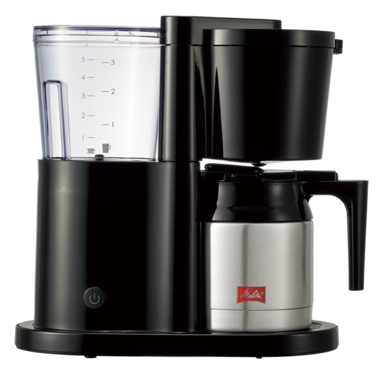 フィルターペーパー式最新コーヒーメーカー「メリタ オルフィプラス」と省スペースモデル「メリタ オルフィプラス」が登場。