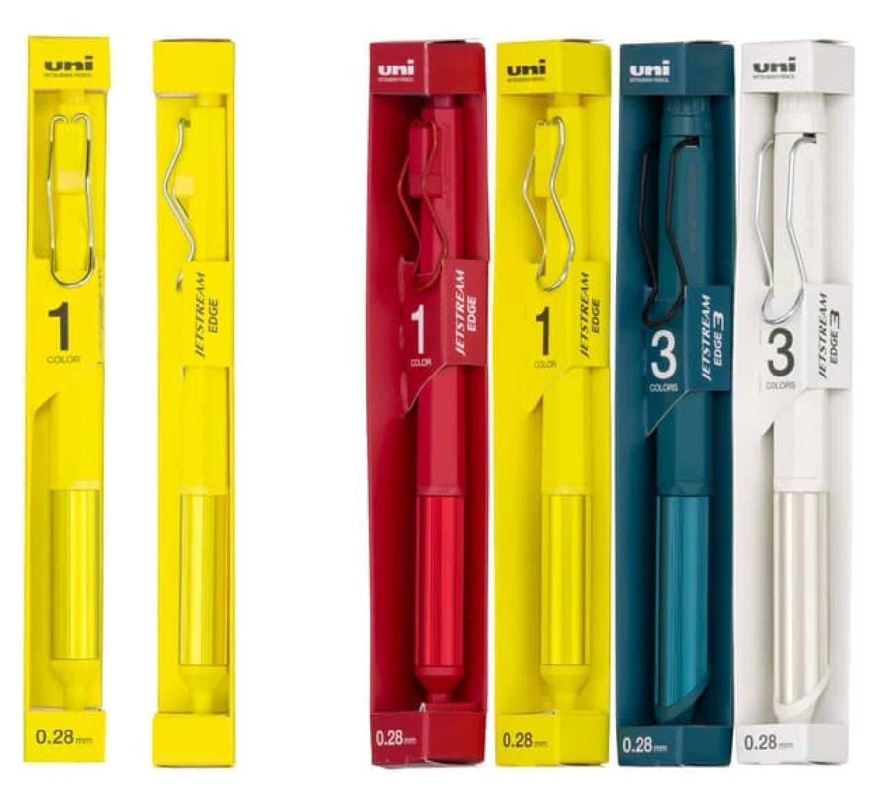 「ジェットストリーム エッジ エキサイトカラー」発売 -- デザイン性ある極細ボールペン