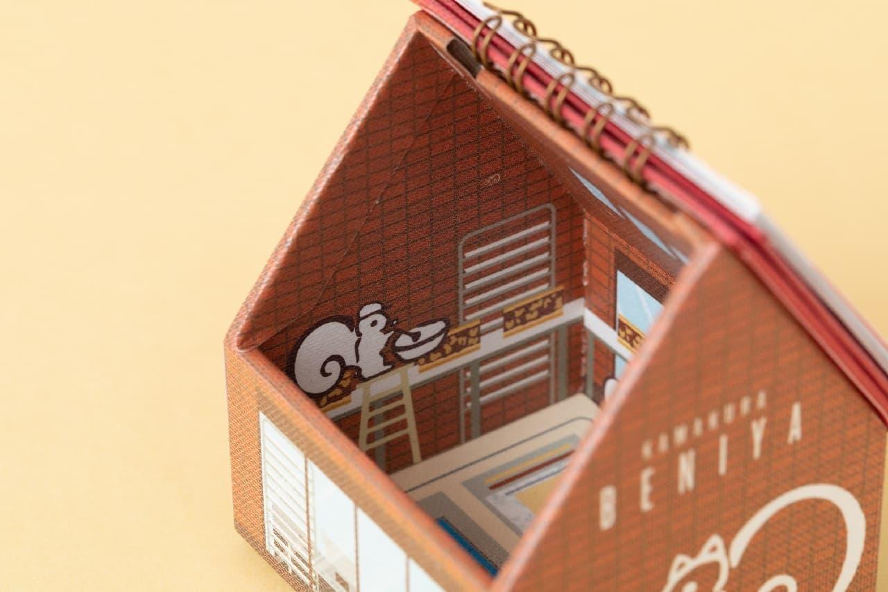 「鎌倉紅谷カレンダー 2022」発売 -- クルミッ子の製造工場風!リスくんが職人に
