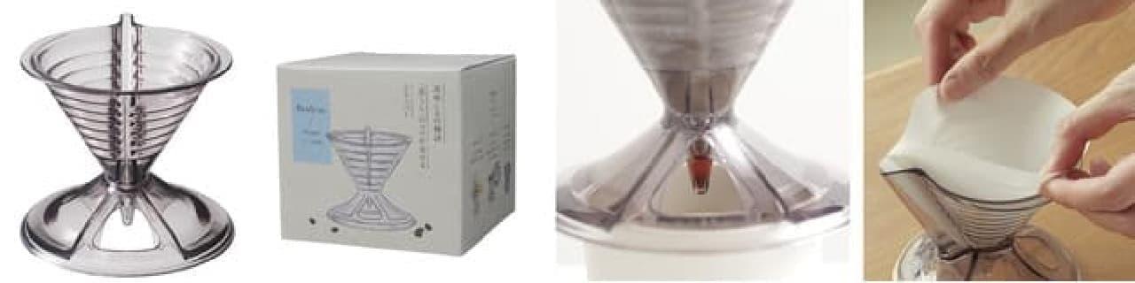 「ペーパーフィルター1~2杯用」マーナから -- 初心者も使いやすいコーヒー道具「Ready to」シリーズ新商品