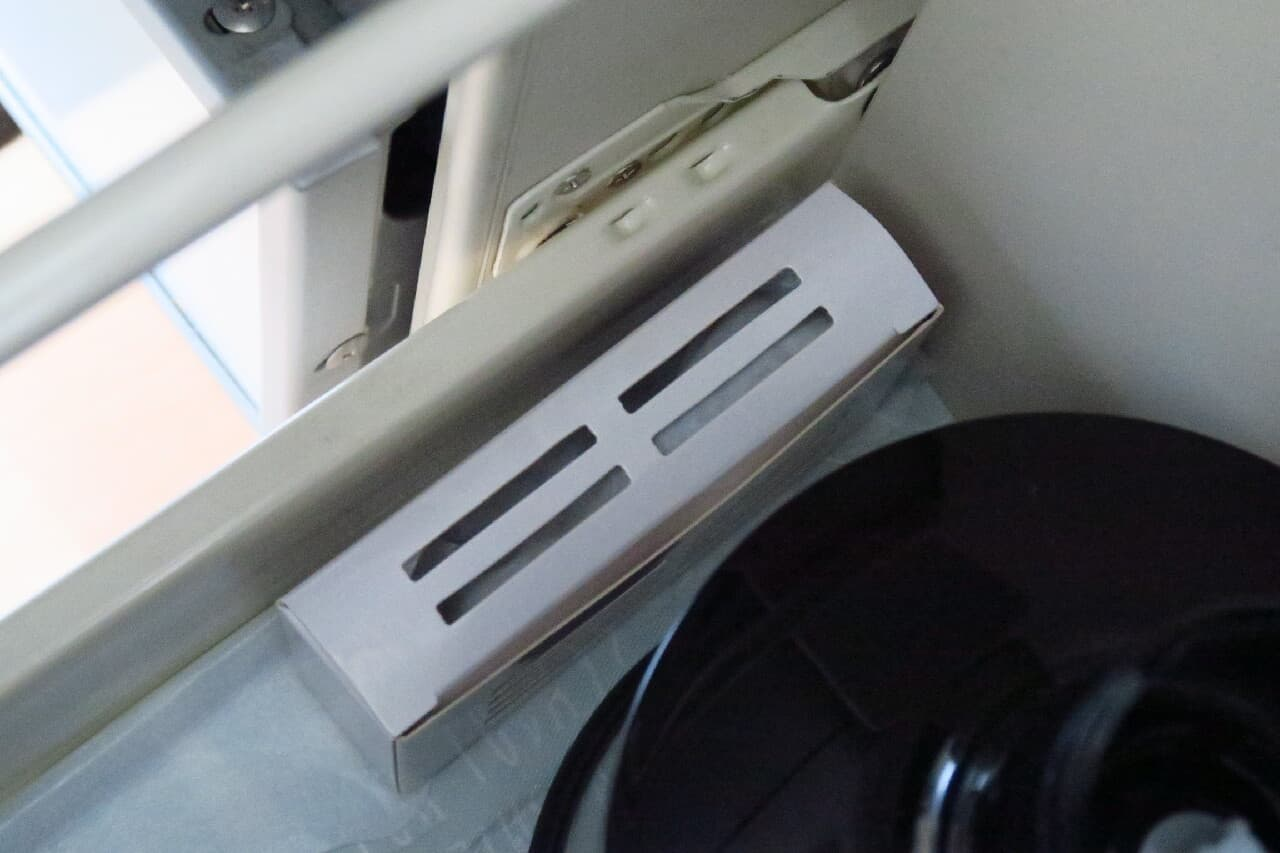 100均モノトーン脱臭剤で冷蔵庫のニオイ対策 -- 約6か月有効の活性炭