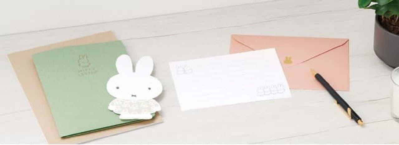 「ミッフィーレターシリーズ」発売 -- くすみカラーの便箋・封筒など