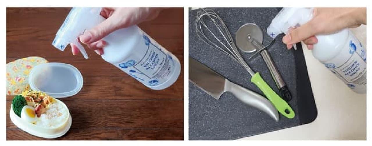 「キッチンアルコールスプレー」ブルックスから -- 食品用原料のみ使用&おしゃれデザイン