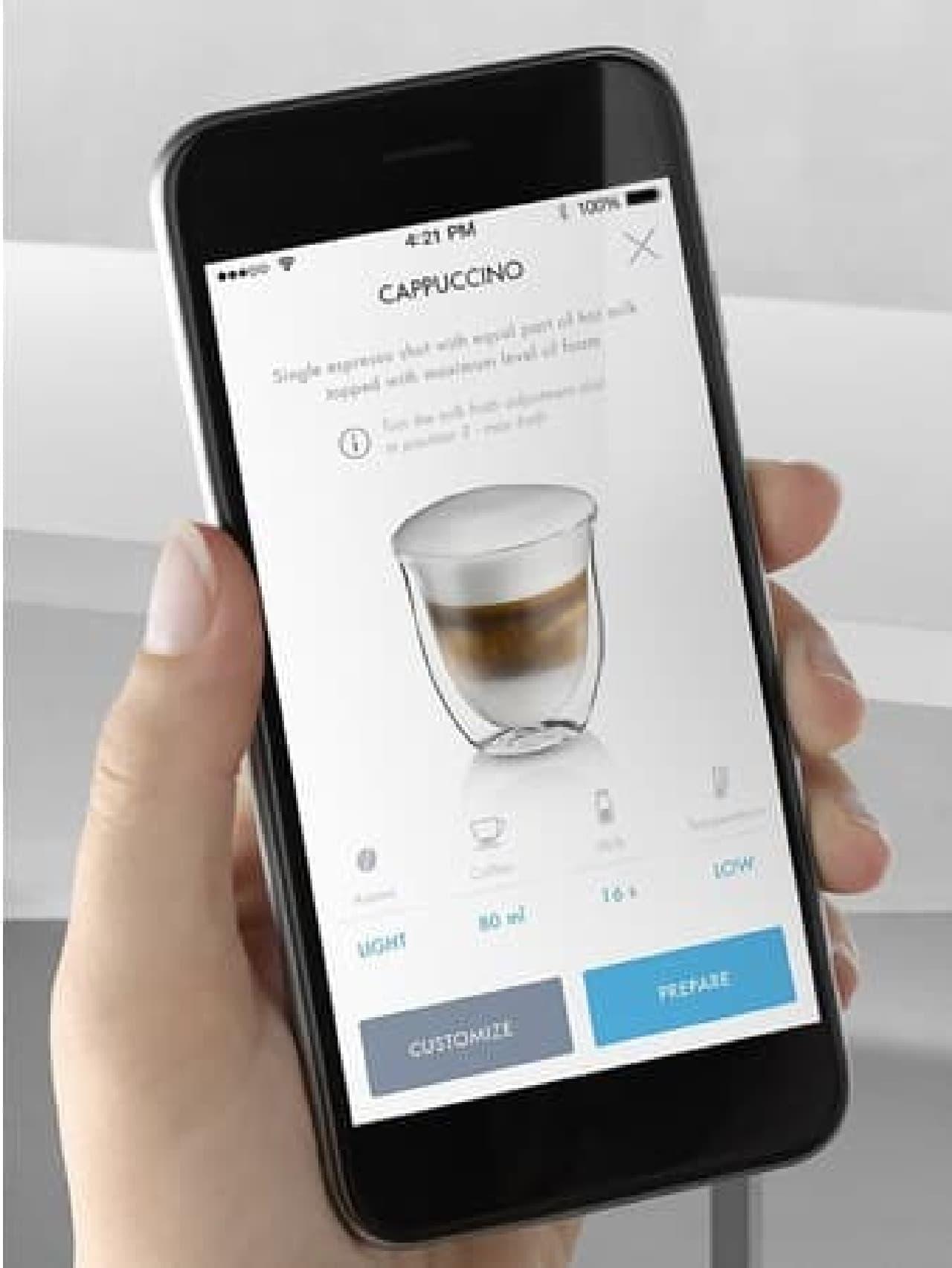 デロンギ プリマドンナ クラス 全自動コーヒーマシン