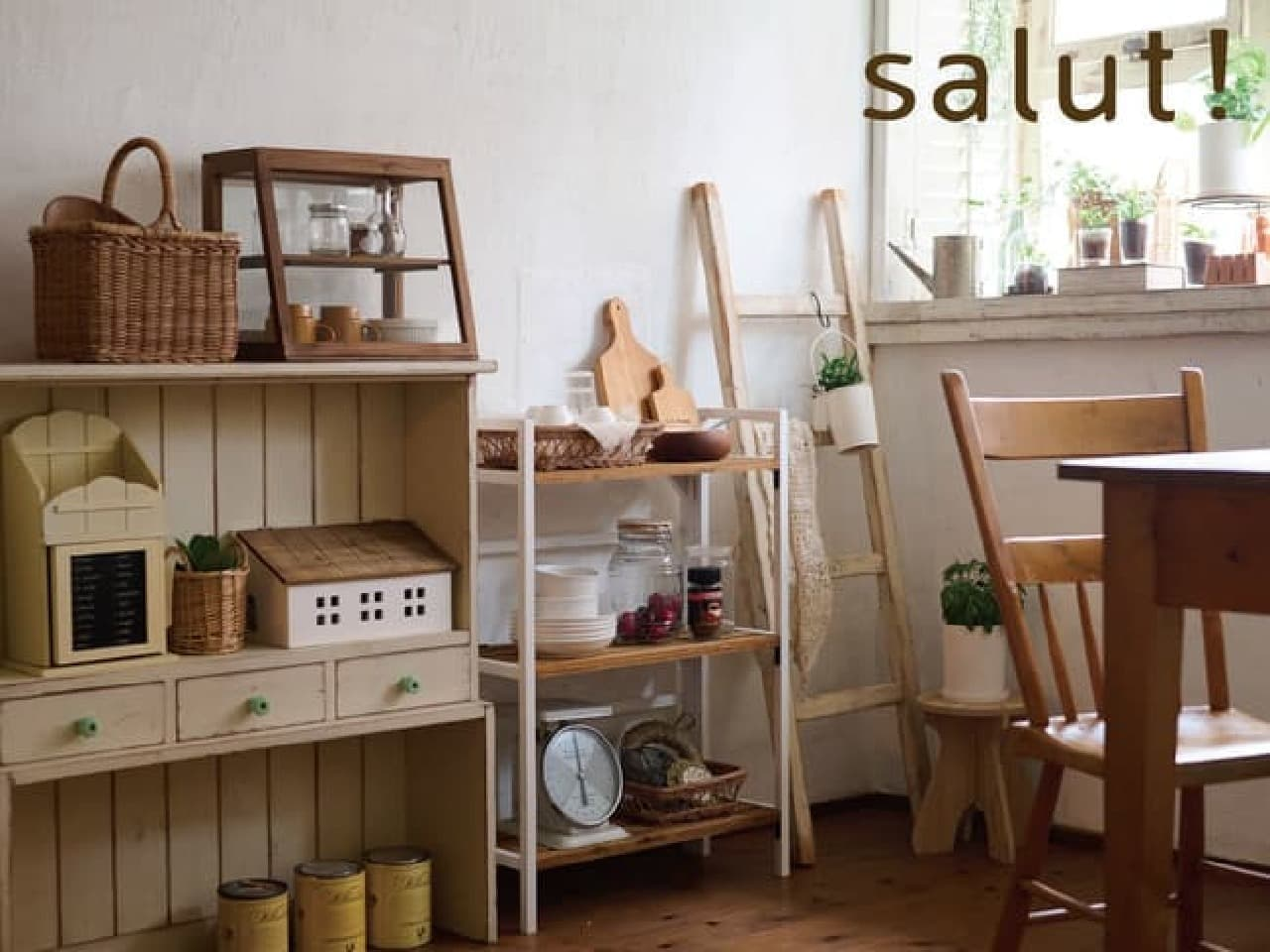 salut!×ムーミンのコラボ -- キッチン雑貨・室内防寒アイテムなど
