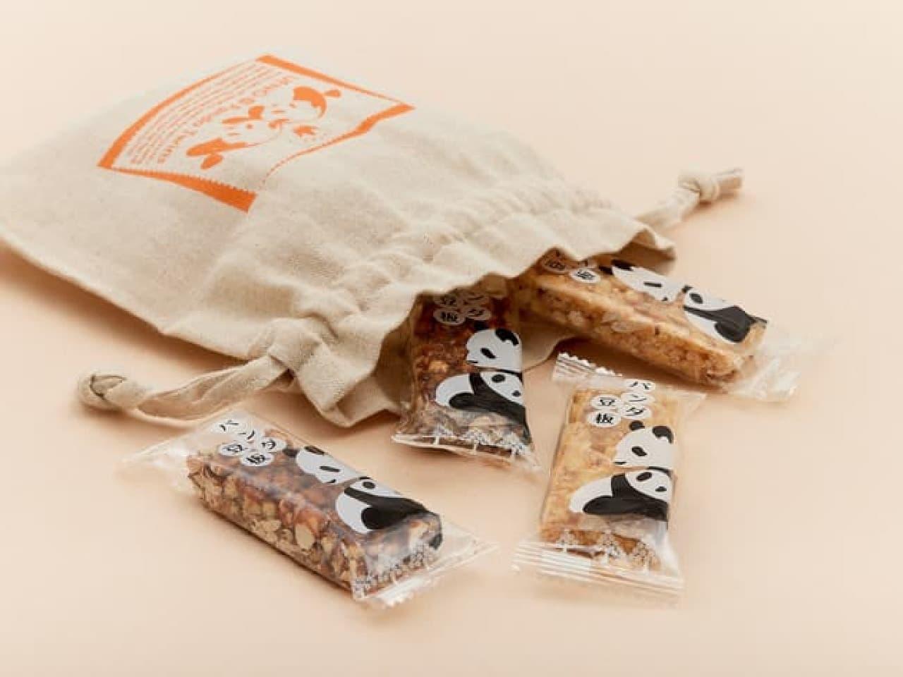 上野案内所パンダグッズ新作 -- 赤ちゃんパンダ双子がモチーフ!ぬいぐるみ・パンダ飴など