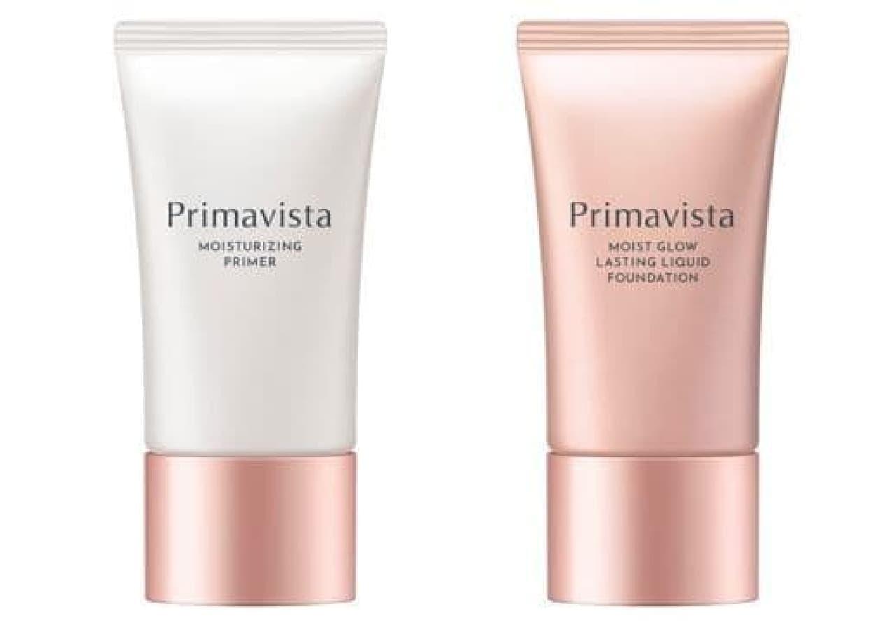 「プリマヴィスタ スキンプロテクトベース<乾燥くずれ防止>」「プリマヴィスタ モイストグロウ ラスティング リキッド」