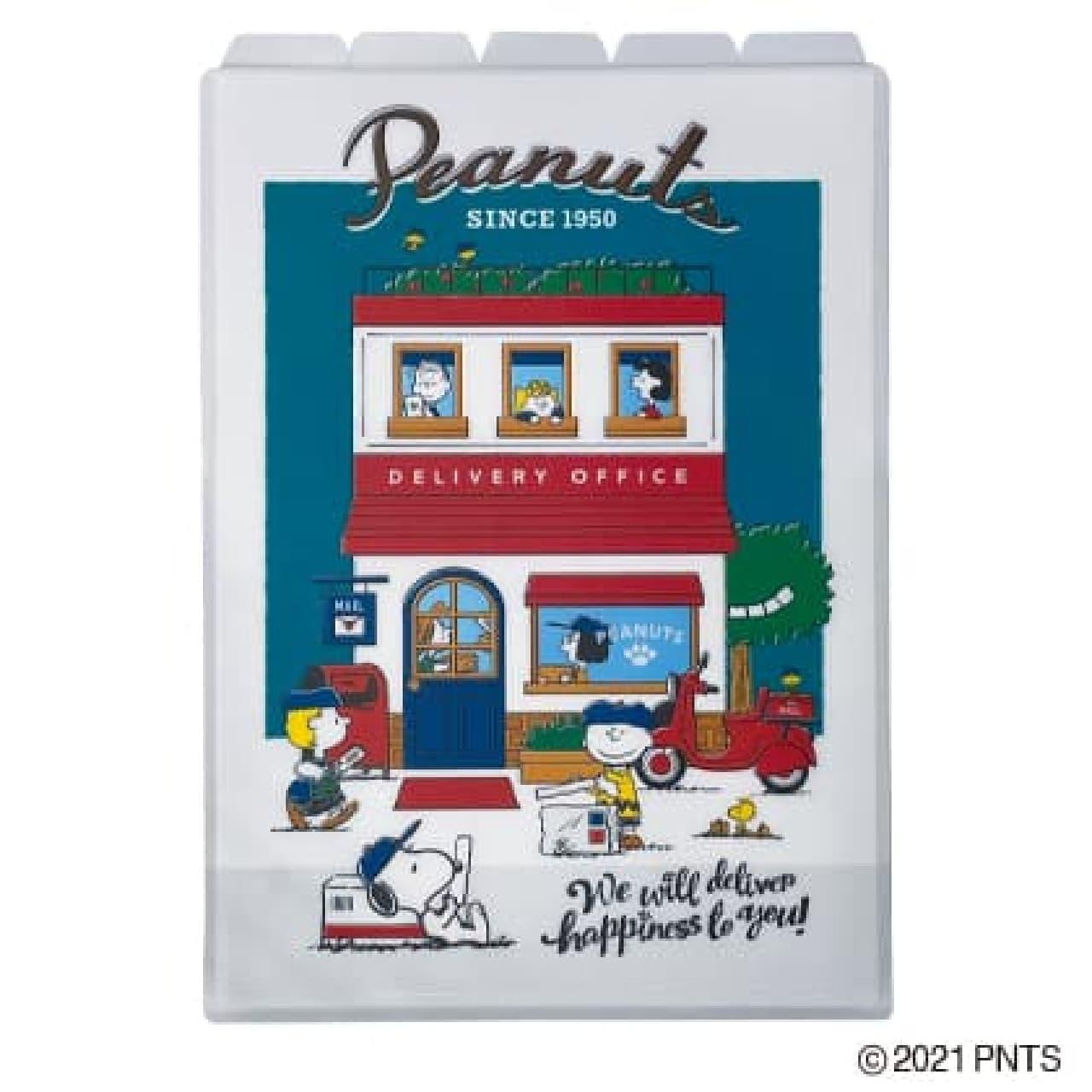 郵便局「スヌーピー」グッズ発売 -- JOE COOL 50周年記念オリジナル フレーム切手セットも