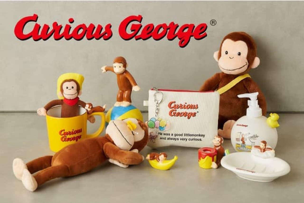 BIRTHDAY BAR おさるのジョージ80周年記念企画 -- 可愛いオリジナルポーチ限定発売