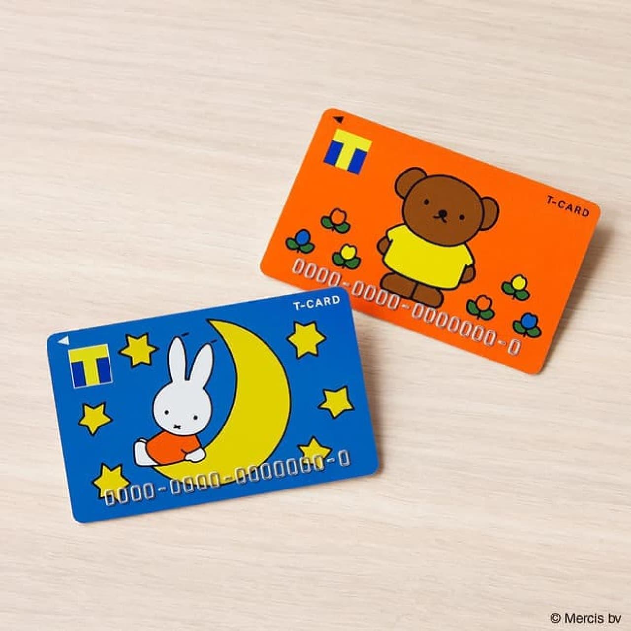 Tカード(ミッフィー)・Tカード(ボリス)登場 -- キュートなICカード収納カードケースも