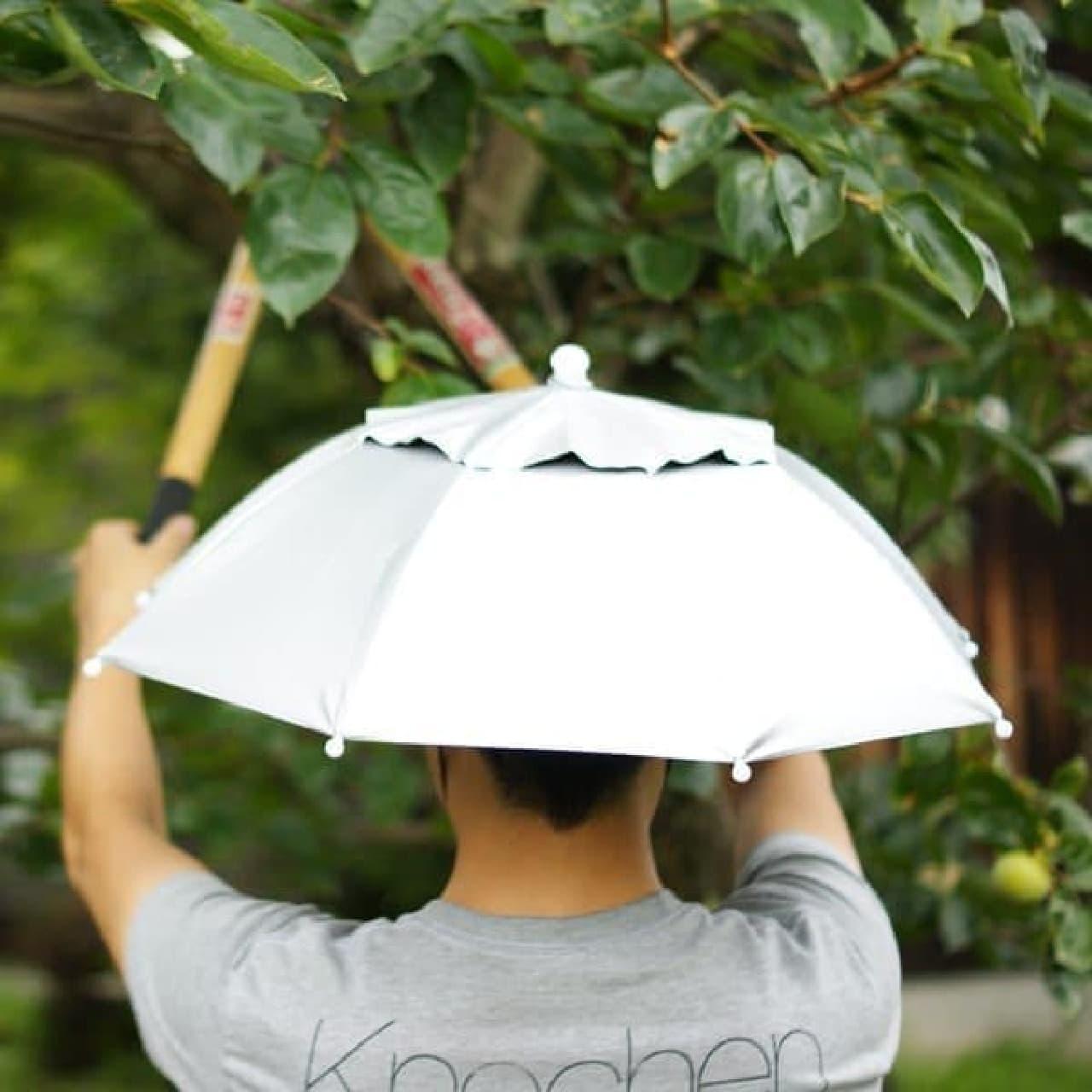 ガーデニングなどにぴったりの日傘「ハッと!アンブレラ」