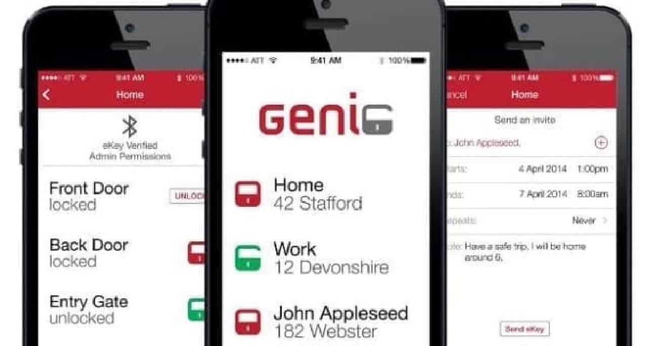 「Genie Smart Lock」は、スマートフォンアプリで部屋のドアを施錠・解錠できる