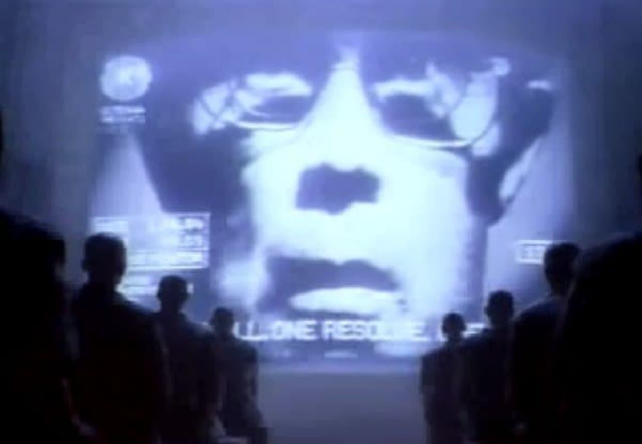 Apple によるテレビ CM 「1984」