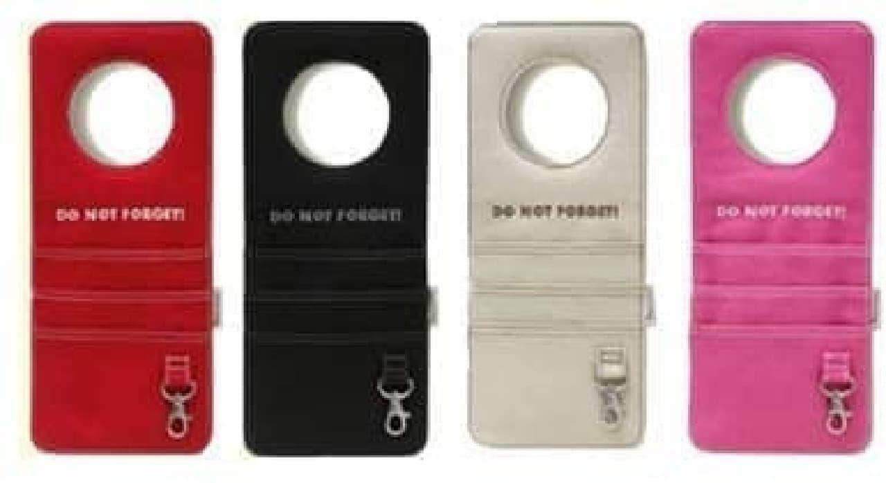 「Doorganizer」のカラーバリエーション  ドアの色に合わせて好みの色を選べます
