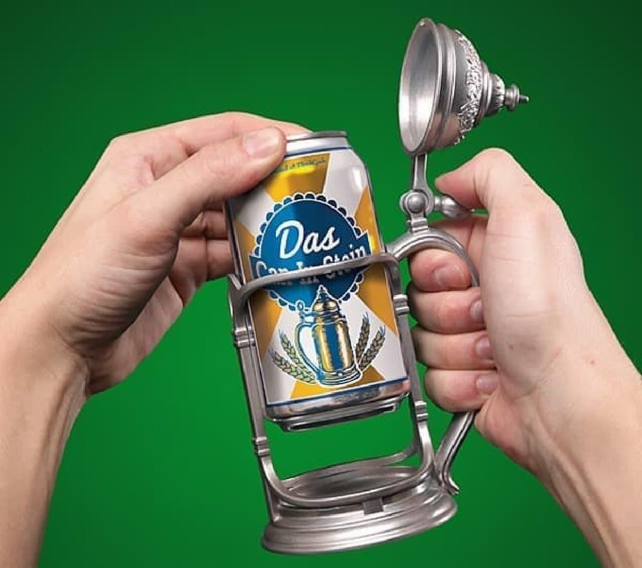 ビール缶を「Das Can-in-Stein」に装着すれば