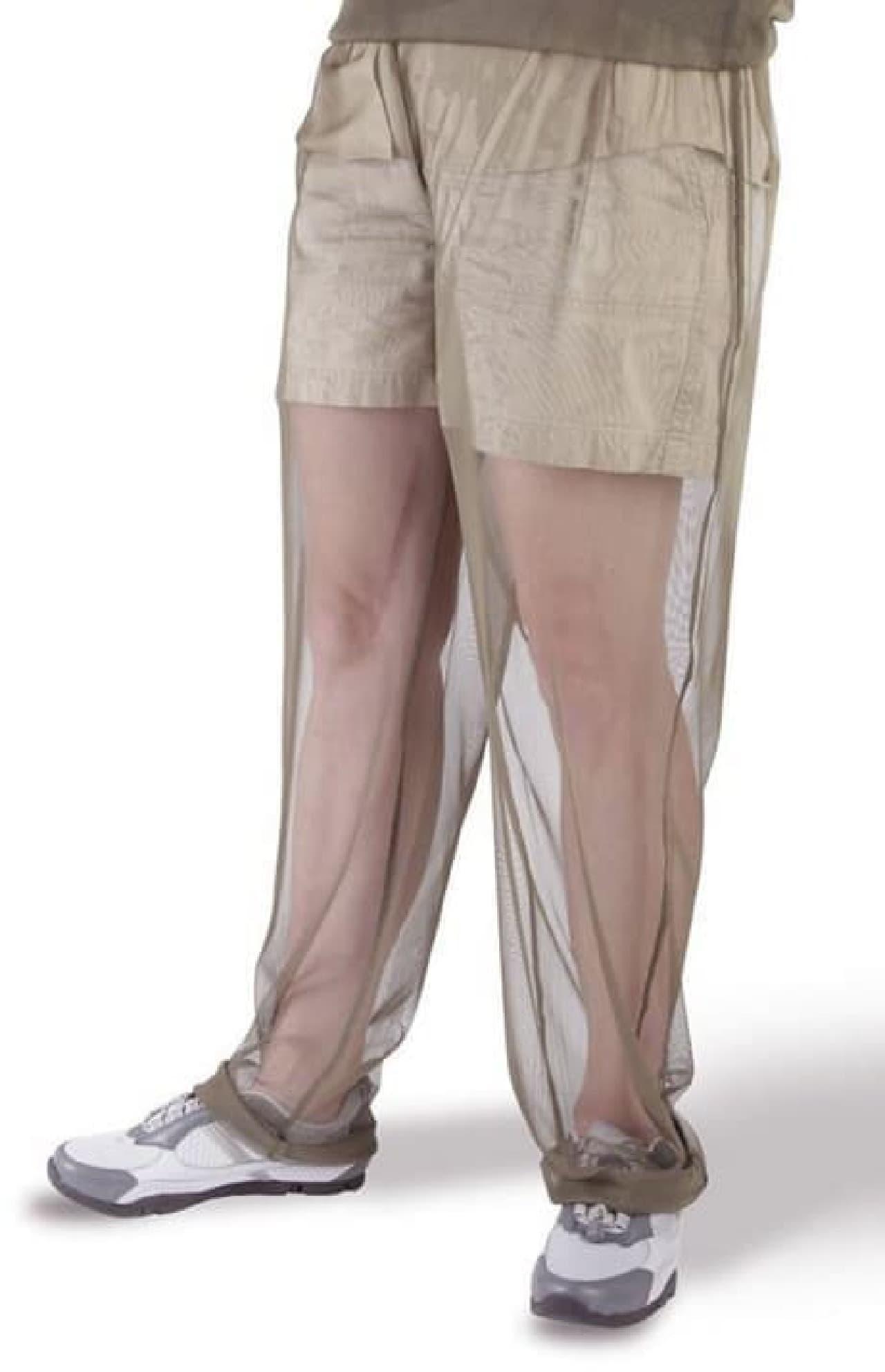 足を虫さされから守るパンツタイプの「Wearable Mosquito Net (Pants)」  蚊にさされたくなかったら、まずは、長ズボンを穿いて欲しい…