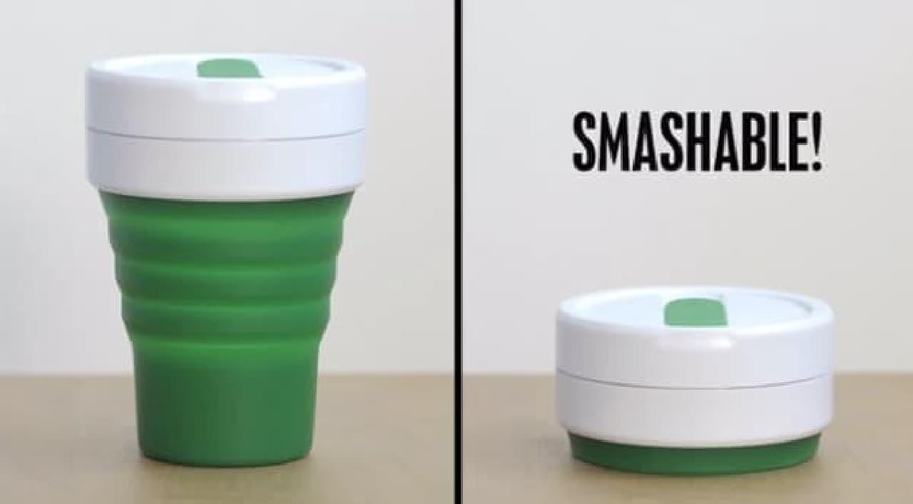 一瞬で気持ち良く折り畳めるコーヒーカップ「SMASH CUP」