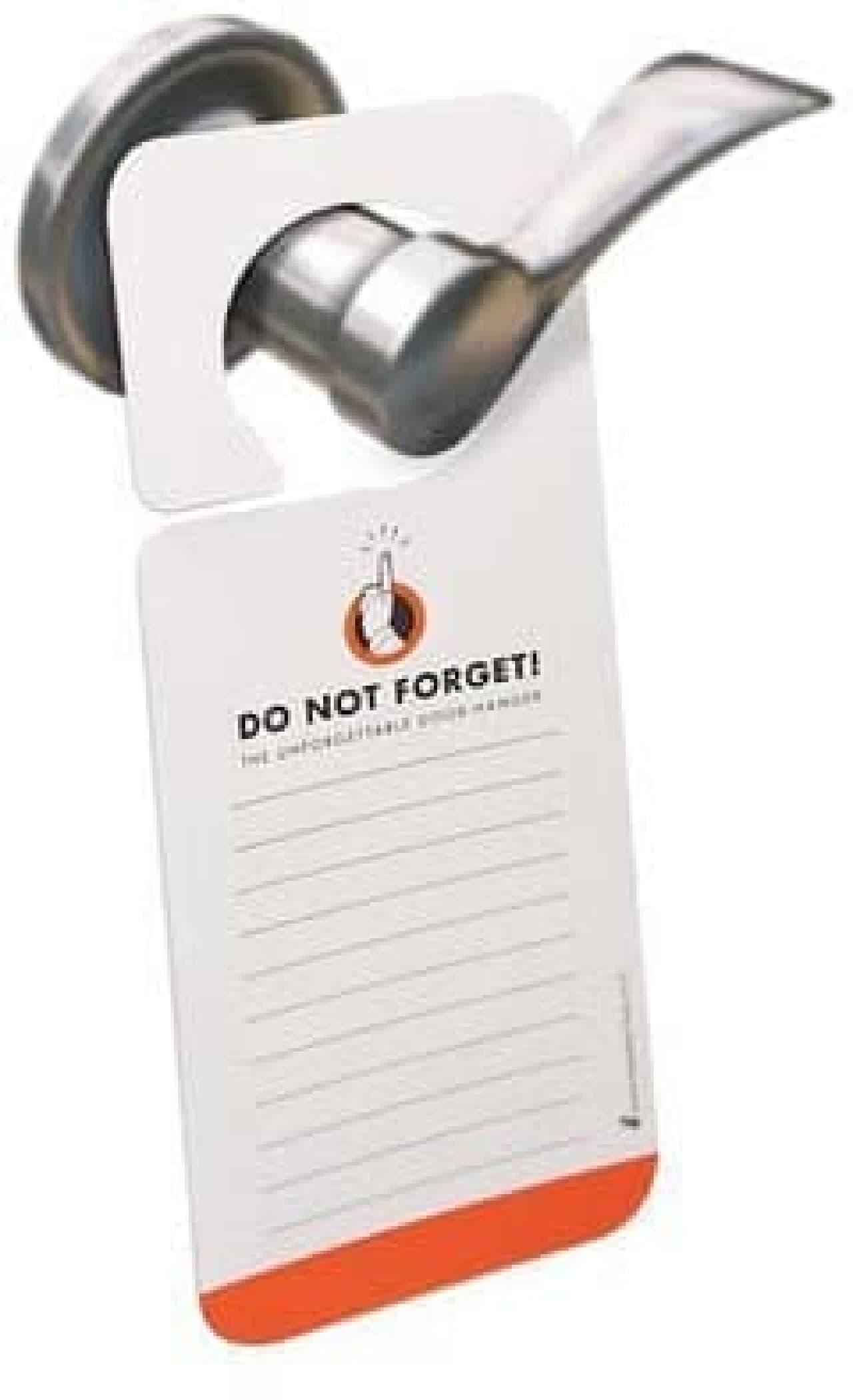ドアノブに掛けて使うメモ「Unforgettable Door Hanger」