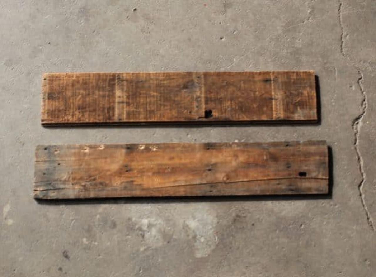 捨てられていた木材で