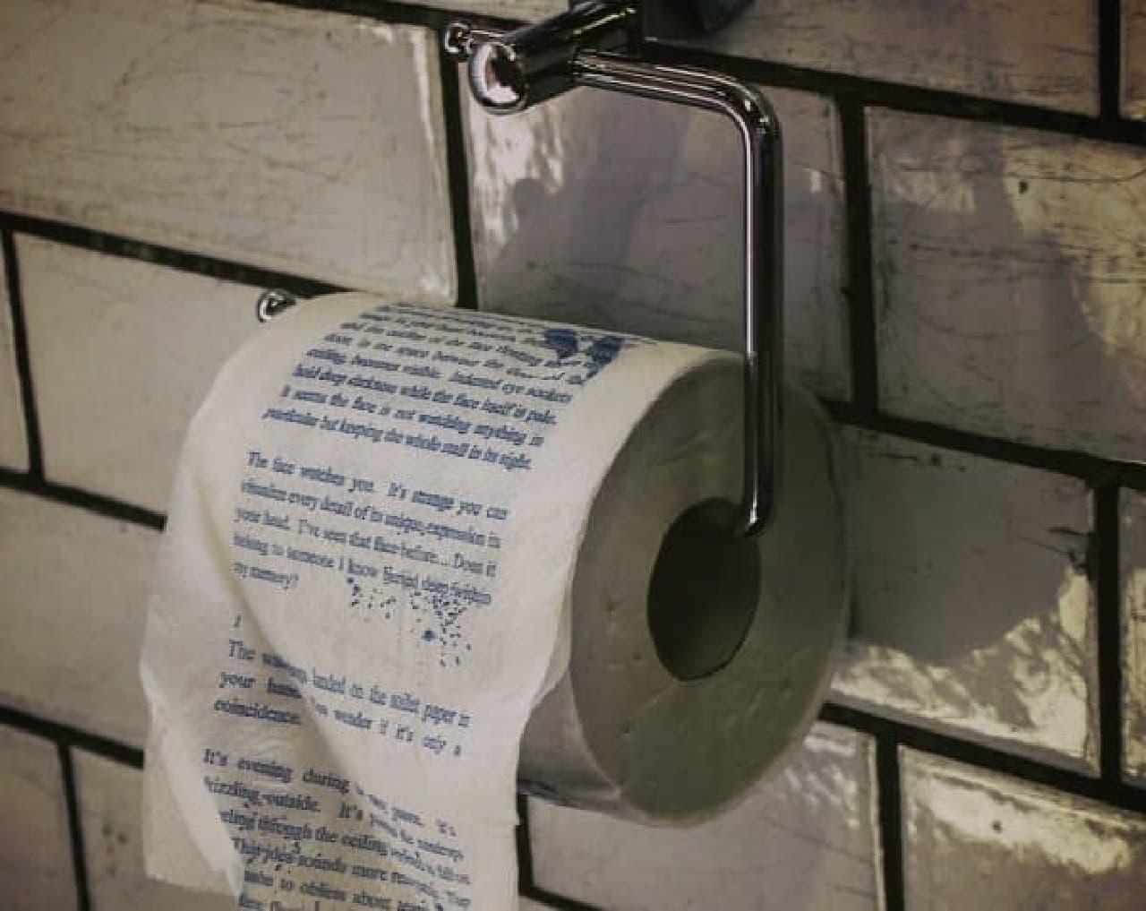 トイレだから、失禁しても安心(?)ですね!