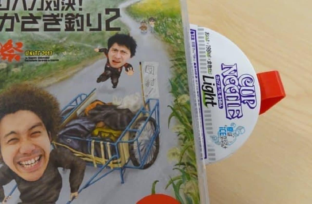 フタクリップを手近な DVD で代用した例  水曜どうでしょうの最新 DVD 「リヤカーで喜界島一周」で代用してみた