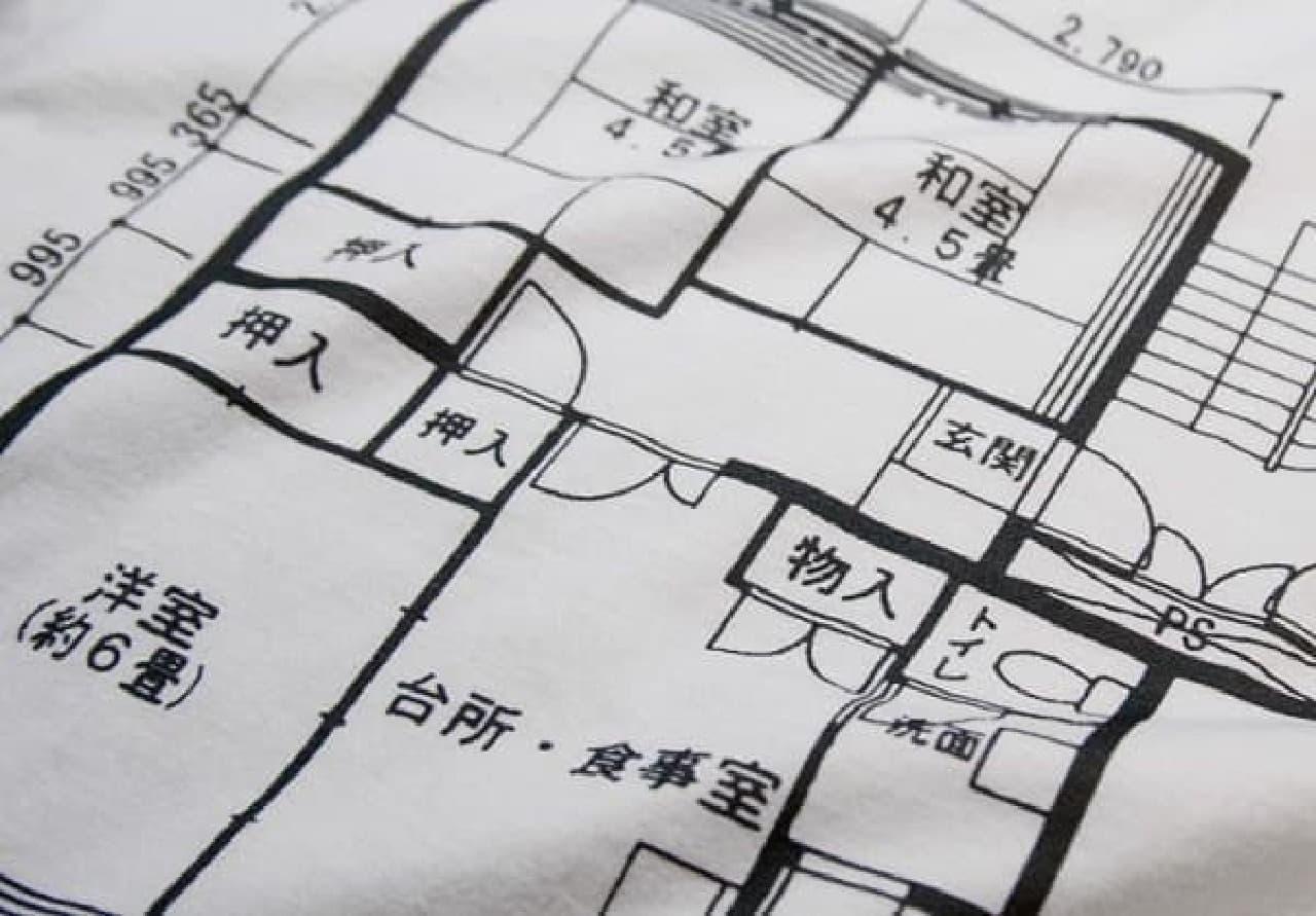 和室は、床の間付きみたいです