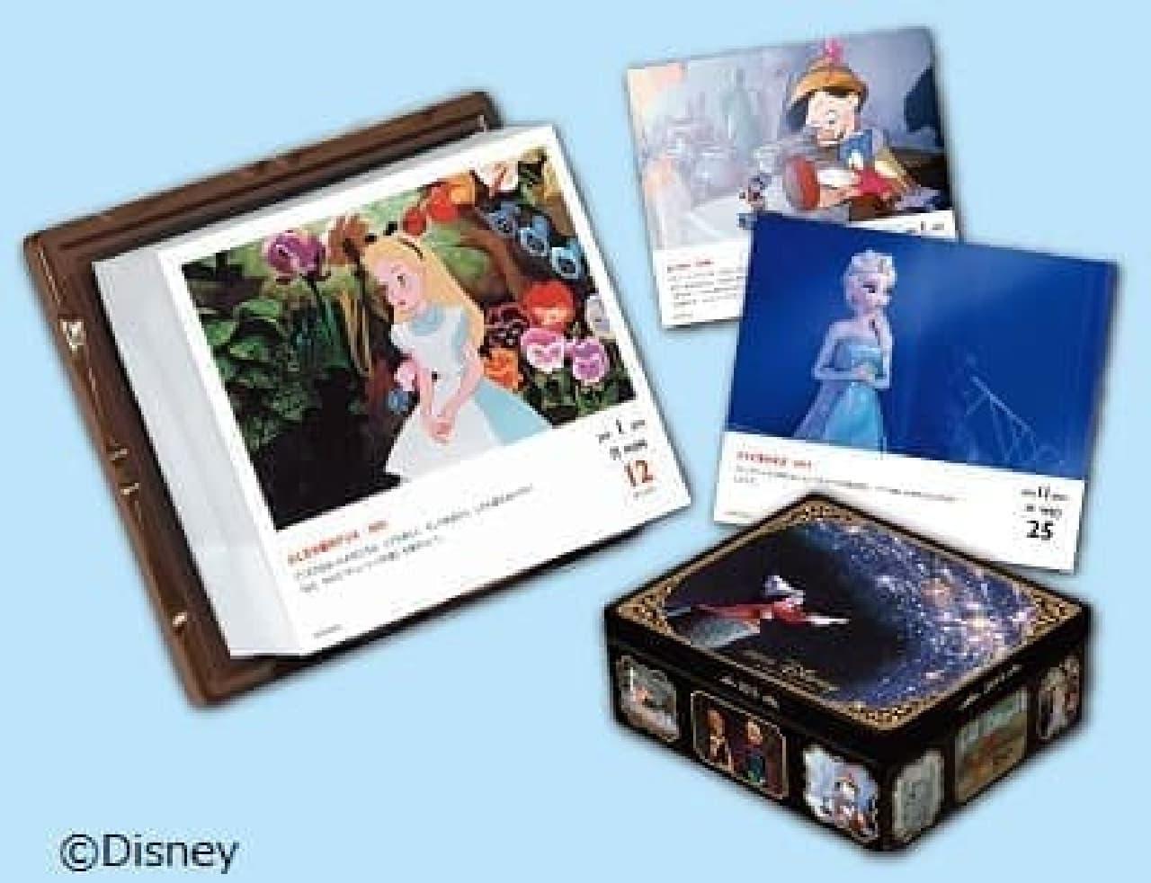 ディズニーの世界を毎日楽しめる豪華カレンダー
