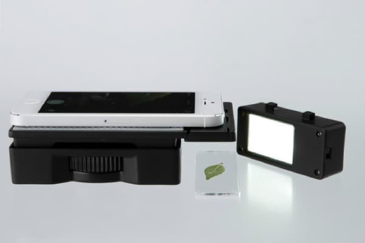 本体から取り外しできる LED 照明付き(アルカリ単4電池×2本使用)