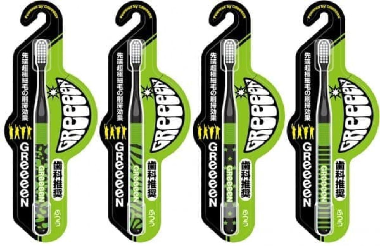GReeeeN カラーで楽しいデザインの歯ブラシ