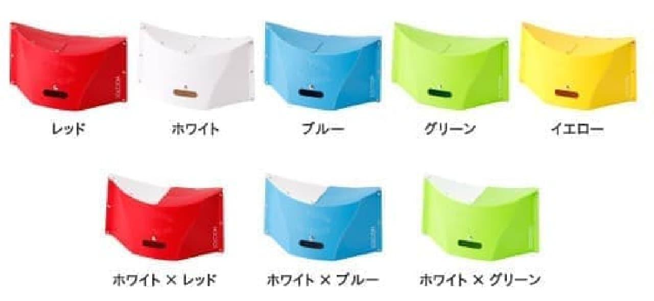 ポップなカラーが8種類