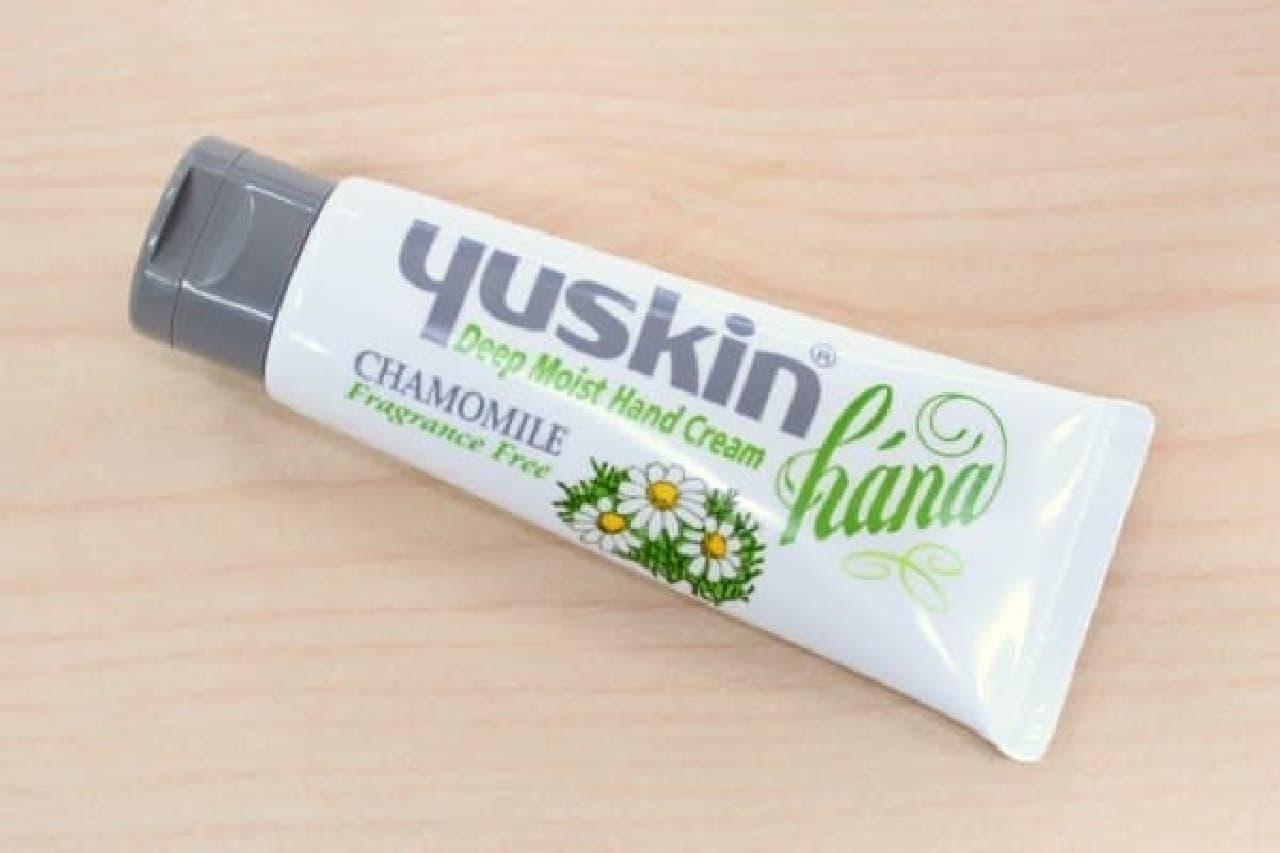 yuskin…おお、ユースキン!