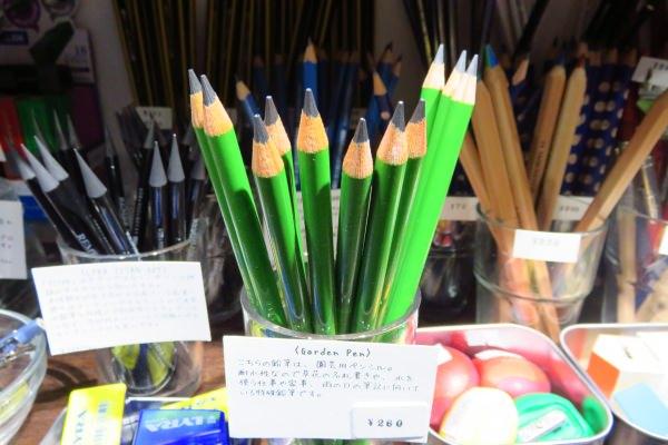 園芸用鉛筆  濡れても大丈夫だそうですよ