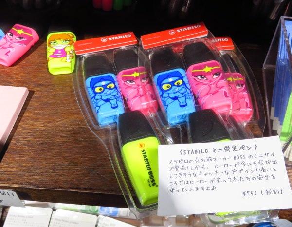 ミニ蛍光ペン3種セット!