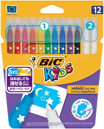 カラーペン10色+消しペン2本付