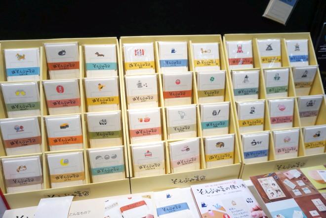 世界一短い手紙「そえぶみ箋」。選ぶのが楽しい